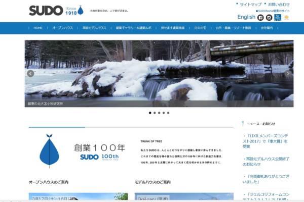 「見せます建築現場」「Y.SUDOのフォトメール」 など更新!〜SUDOホーム