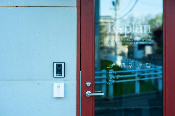 前後イッキ見 – リプランのオフィスリノベーション