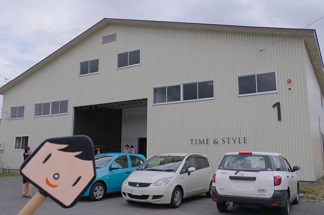 TIME&STYLEさんの工場にやってきたよ