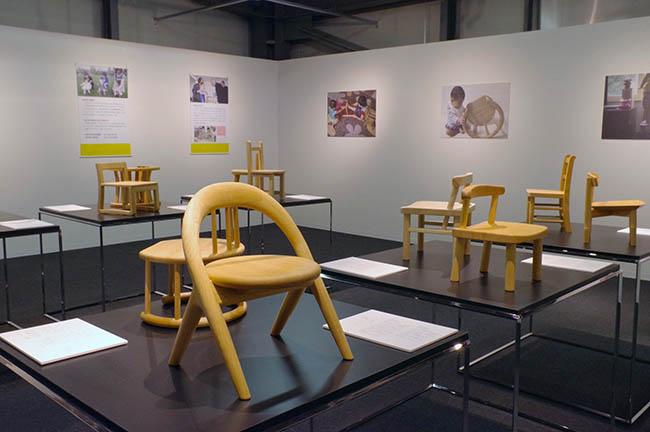 いろんなデザインが楽しい「君の椅子」