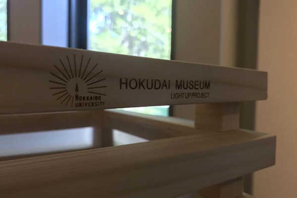 博物館の前庭を照らす家具
