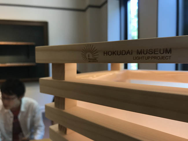 北海道大学総合博物館・ライトアッププロジェクト