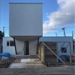 [オープンハウス]9月1日(土)10〜15時/アーキラボ・テ…
