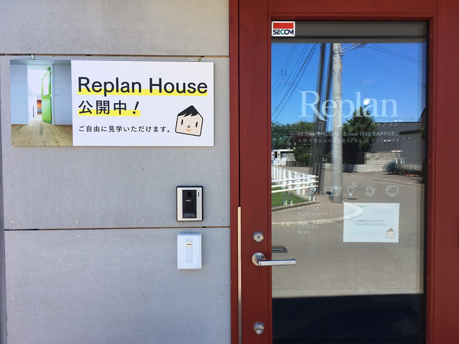 Replan House公開日
