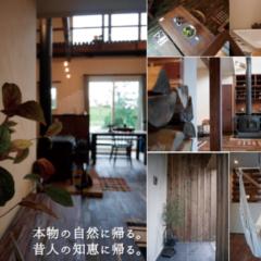9月23(日)・24(月・祝) 完成住宅見学会(予約制)のお…