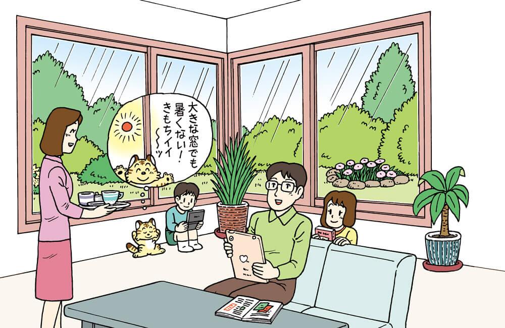 1つめの技術は「窓」について。その歴史や変遷に触れつつ、解析したいと思います。