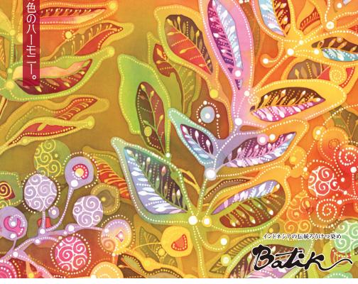 10/15(月)〜31(水)ショールームイベント開催〜ハートランドホーム