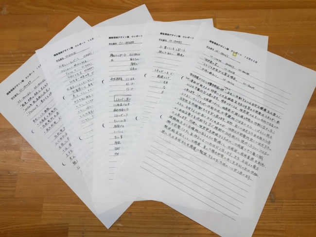 東大生50人から寄せられた「北海道のエネルギーを考える」レポートの一部