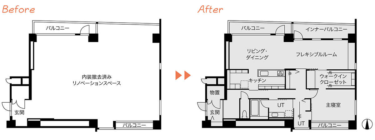 Before&After図面