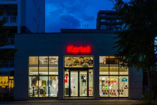 Kartell Shop SAPPORO が誕生! 〜オフィシャルカルテルショップ札幌