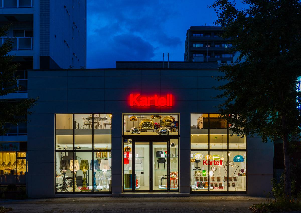 カルテル札幌店舗外観