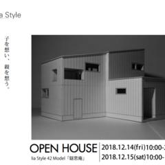12/14(金)・15(土) OPEN HOUSEのお知らせ…