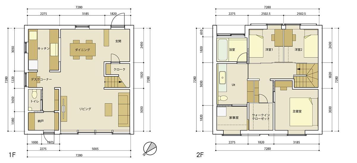 図4 ヴァンガードハウスを勝手に修正