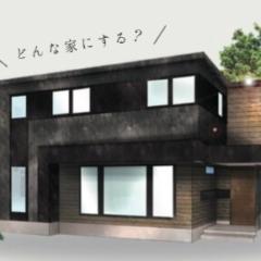 3/21(木・祝) まで 完成見学会 開催中のお知らせ 〜高…
