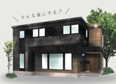 3/21(木・祝) まで 完成見学会 開催中のお知らせ 〜高杉工務店