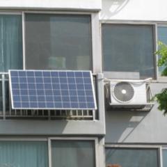 身近に太陽光発電