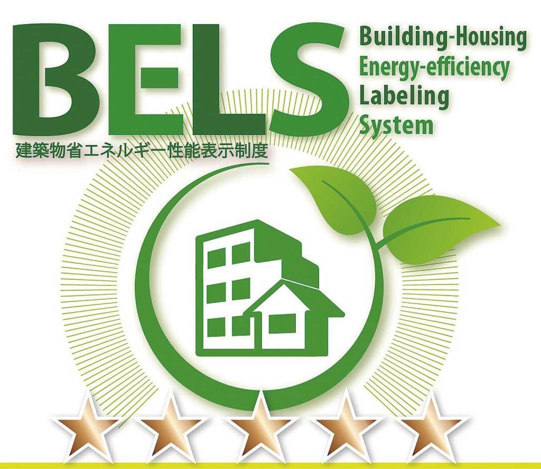 BELS★★★★★(5つ星)を取得した、鈴木環境建設らしい高性能な省エネ住宅である