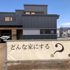 4/19(金)・20(土)・21(日) 完成見学会のお知らせ…