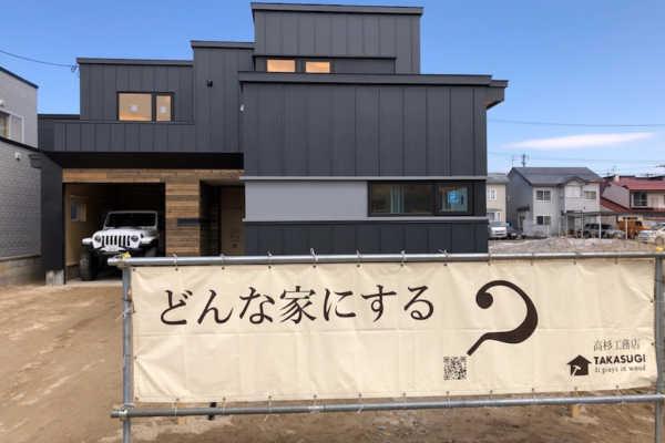 4/19(金)・20(土)・21(日) 完成見学会のお知らせ〜高杉工務店
