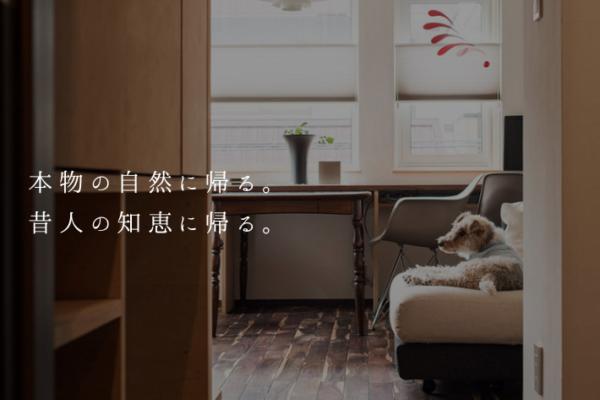 1/19(日)『しのカフェ』のご案内 |シノザキ建築事務所