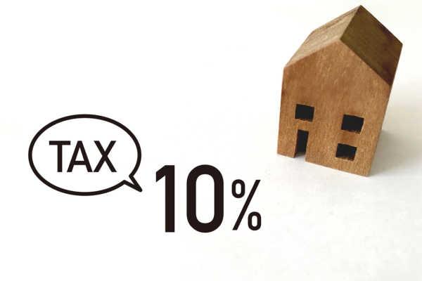 消費税10%引き上げ後の、家づくりのお金の話
