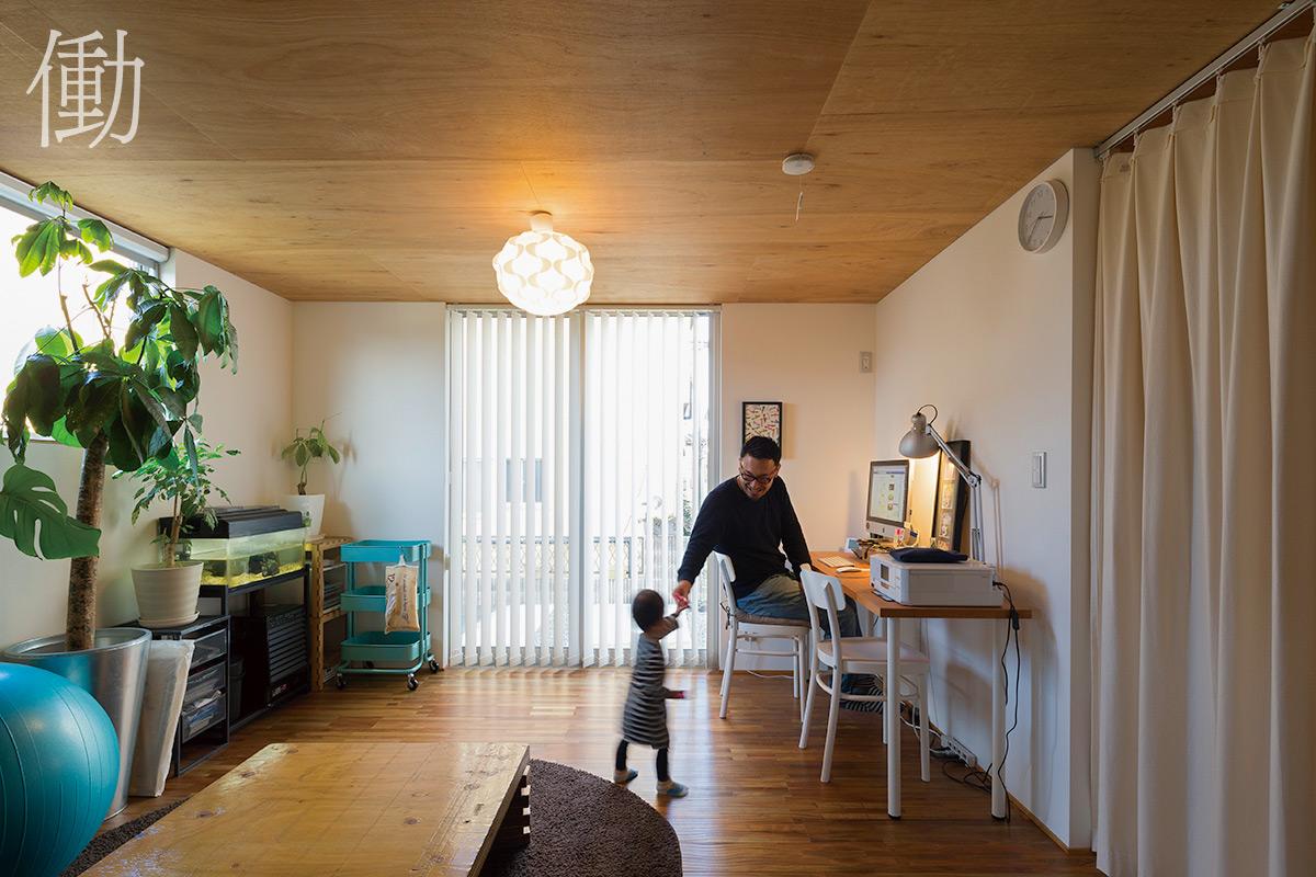 1階北側にフリールームを設け、ご主人の仕事場として活用している。直接選んだ床材のフローリングと、天井高を抑えた落ち着きのある空間
