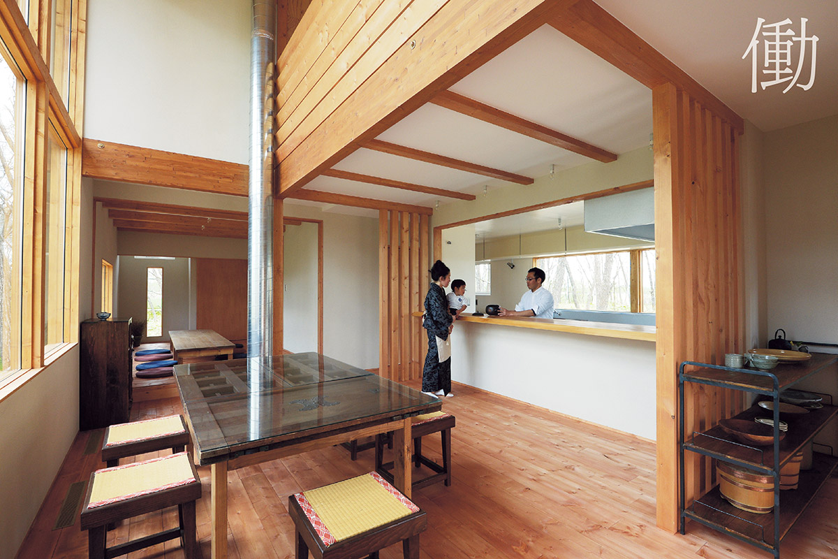 敷地内のハウスで育てる自家製野菜と十勝の食材を生かした和食を提供する1階店舗