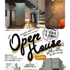 8/24(土)・25(日)札幌市白石区北郷・オープンハウス【…