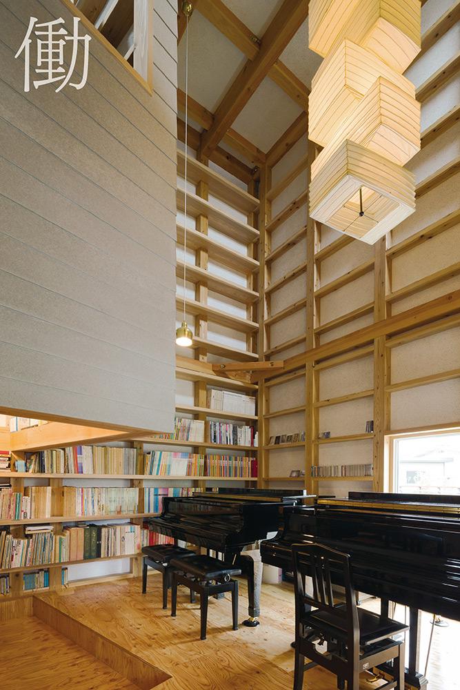 吊り照明がよく似合う1階の音楽室は、およそ2.5層分が吹き抜けとなる天井がダイナミックさを生んでいる
