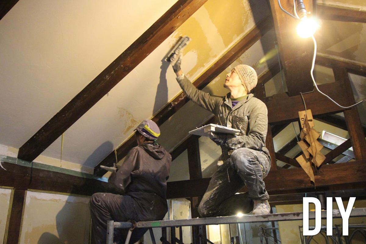壁や天井は、地域のDIYサポーターの手も借りながら、珪藻土をコテ塗り