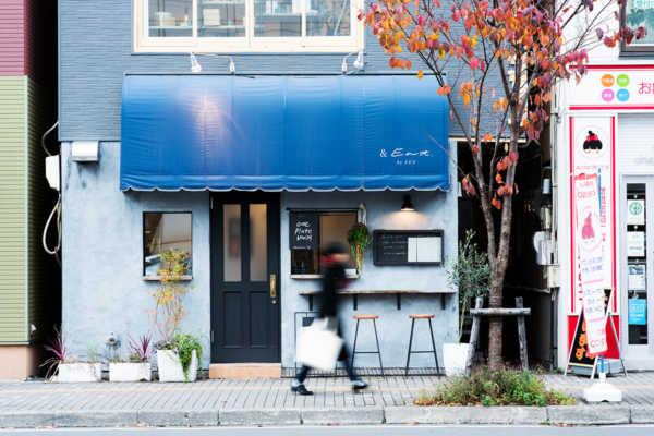 見て楽しい、食べて美味しい!居心地も使い心地もいいカフェ「&Eat. by SUU」