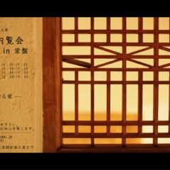 11/7(木)〜10(日)札幌市南区で住宅内覧会を開催|フー…