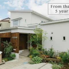 1/25(土)・26(日)仙台市泉区にて竣工6年目の住宅見学…