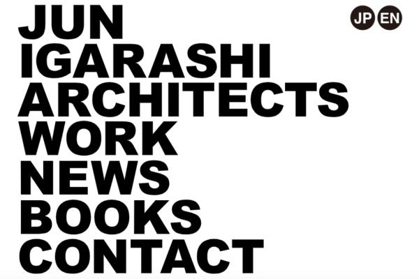 ホームページをリニューアルしました|五十嵐淳建築設計事務所