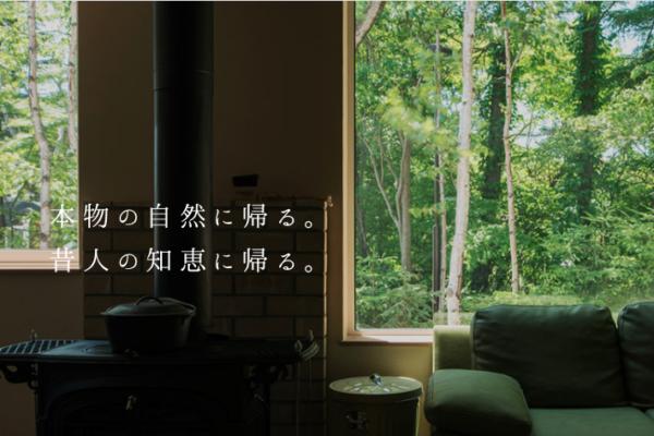 3/15(日) 『しのカフェ』のご案内|シノザキ建築事務所