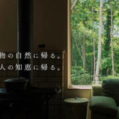 春・一日だけの構造現場見学会(予約制)のお知らせ|シノザキ建…