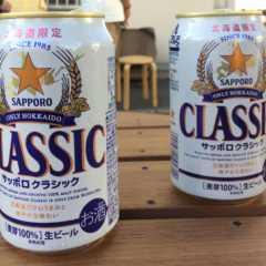 北海道の短い夏を楽しみたい…!