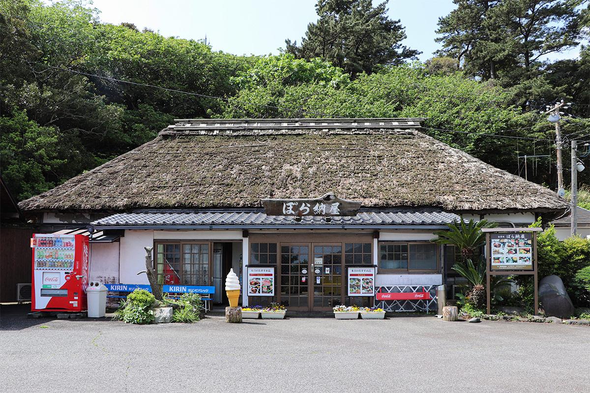 城ヶ崎海岸の少し外れにあるお食事処 ぼら納屋