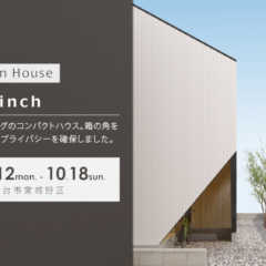 10/12(月)〜18(日)仙台市宮城野区にて「Pinch」…