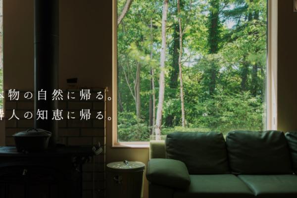 10/25(日) 『しのカフェ』のご案内|シノザキ建築事務所