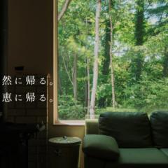 11/15(日)『しのカフェ』のご案内|シノザキ建築事務所