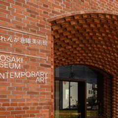 「記憶を継承し、未来へとつなぐ」弘前れんが倉庫美術館