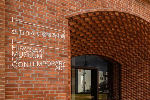 記憶を継承し、未来へとつなぐ。弘前れんが倉庫美術館