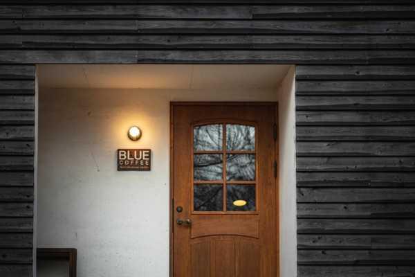 「家みたいにくつろげる。木立の中の小屋的カフェ」BLUE COFFEE
