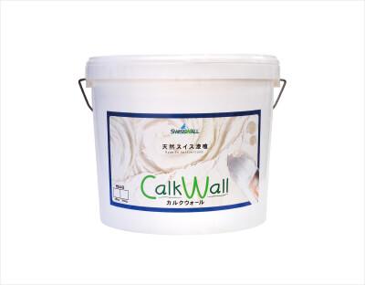 天然スイス漆喰「カルクウォール」の大腸菌・黄色ブドウ球菌に対する抗菌効果を実証|イケダコーポレーション