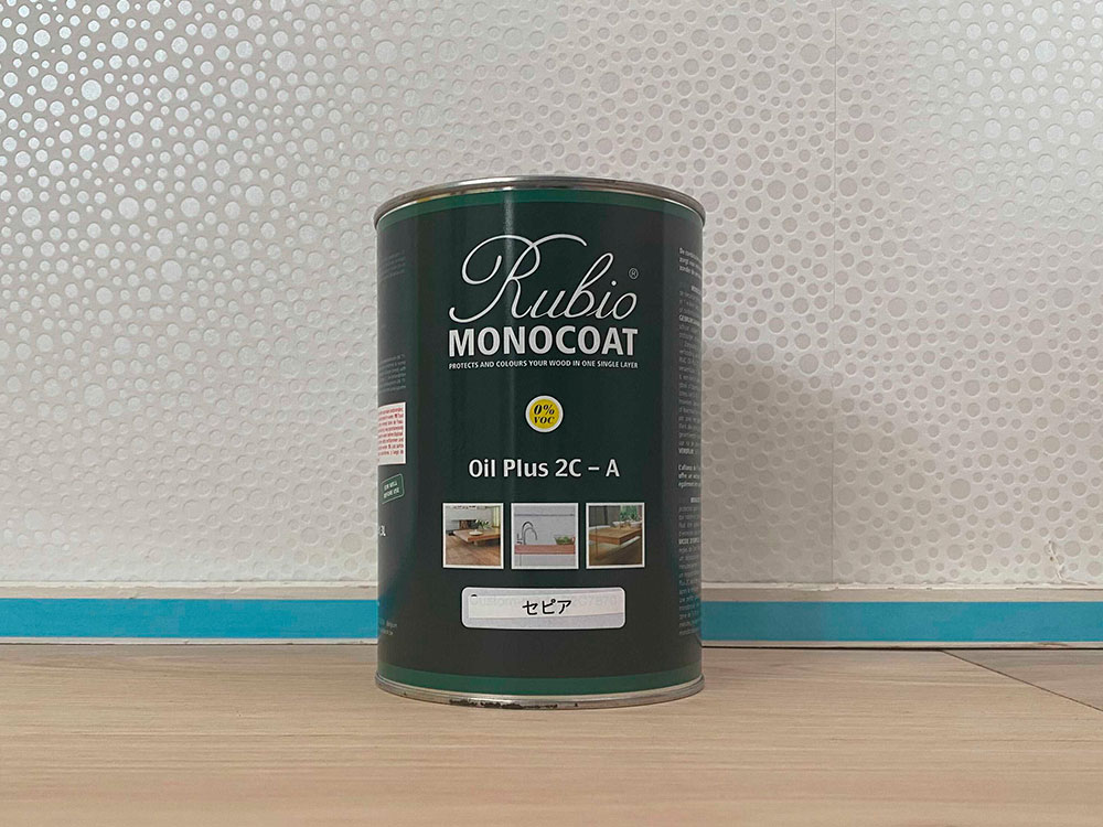 VOCフリーの自然塗料「ルビオモノコート(セピア)」