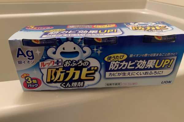 お風呂掃除が苦手な自分にぴったり。防カビの強い味方