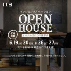 6/19(土)・6/20(日)、6/26(土)・6/27(日…