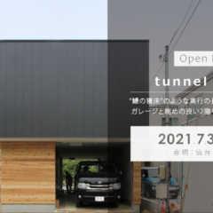 7/3(土)・4(日)仙台市宮城野区にて「tunnel ga…