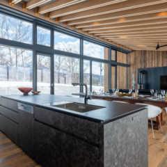 「ニセコの上質な別荘で、日々の暮らしのアイデアを」TAIGA